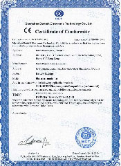 CE Certificate of Laptop Battery