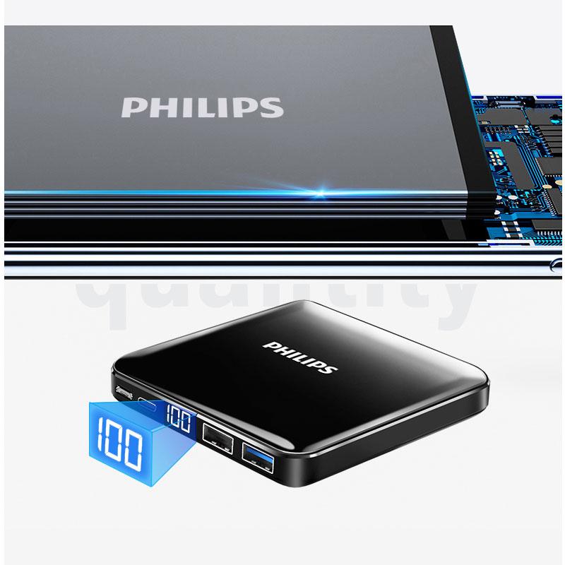 ノートPCバッテリー、液晶パネル、大容量外付けバッテリー専門店