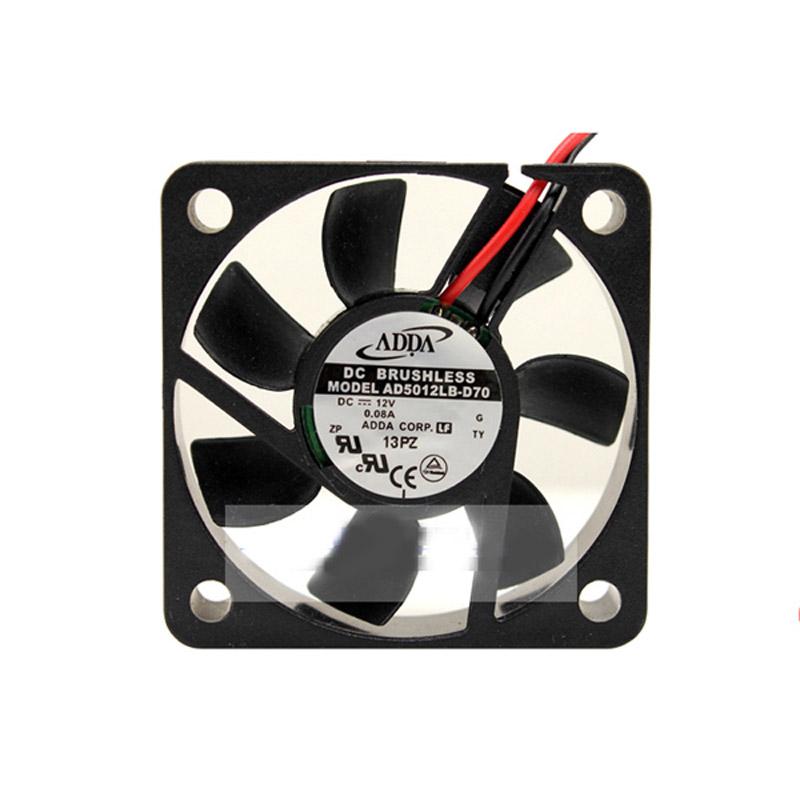 ADDA AD5012LB-D70 CPUファン