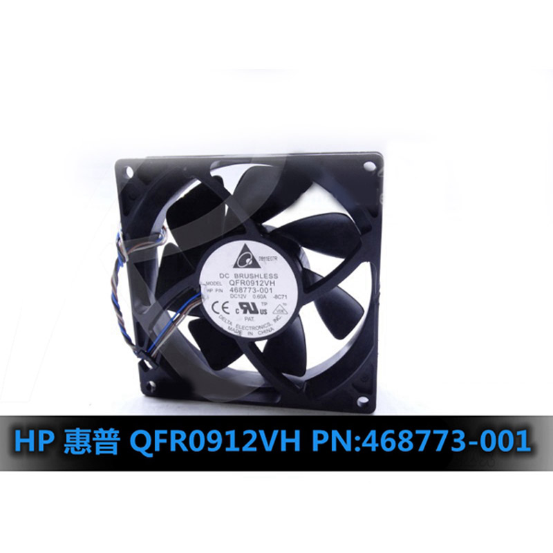 HP 468773-001 CPUファン