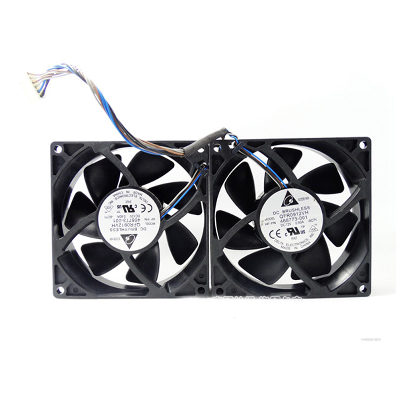 HP 508064-001 CPUファン