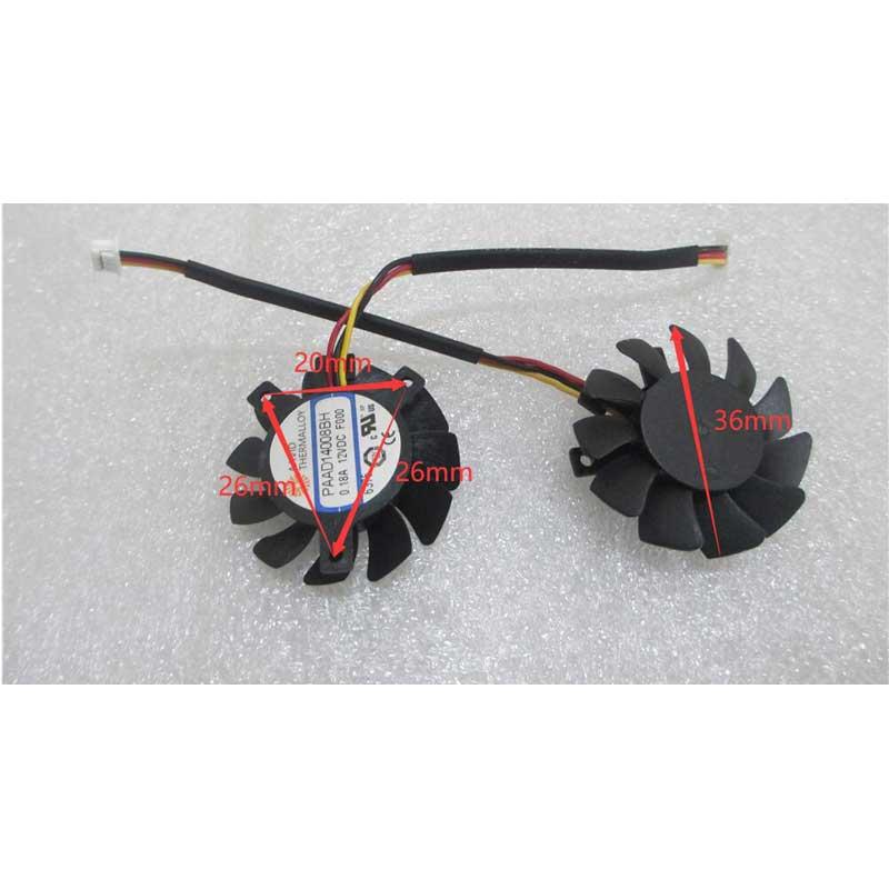 MSI GL62 CPUファン