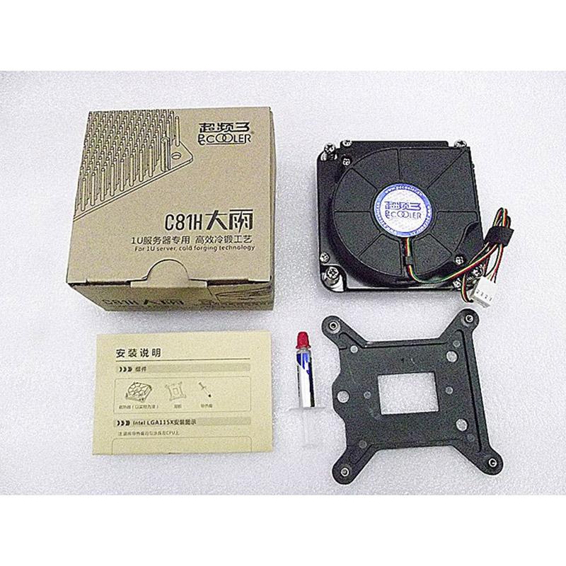 PCCOOLER C81H(4P) CPUファン