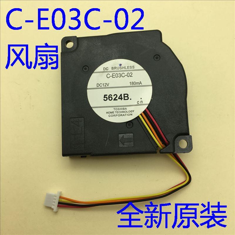 TOSHIBA C-E03C-02 CPUファン