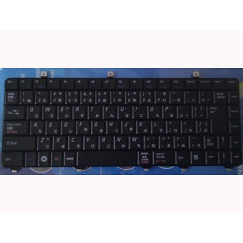Laptop Keyboard Dell Vostro 1220 for laptop