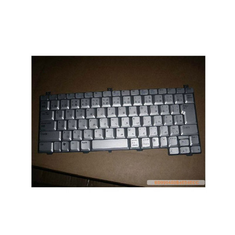 Laptop Keyboard Dell XPS M1210 for laptop