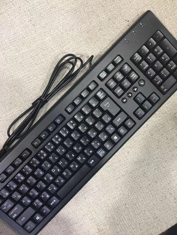 Laptop Keyboard HP KU-1060 for laptop