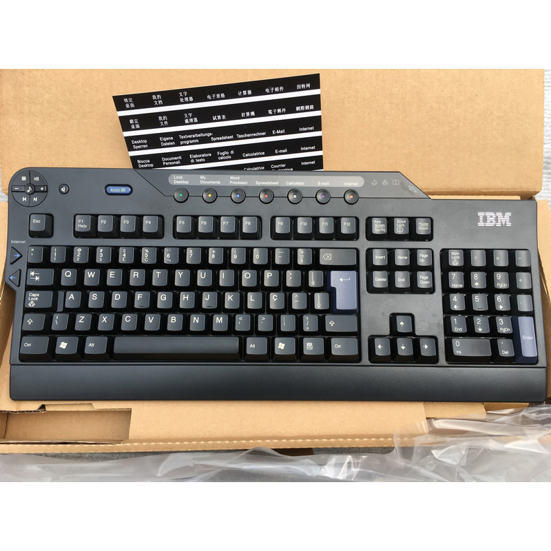 Laptop Keyboard IBM SK-8815 for laptop