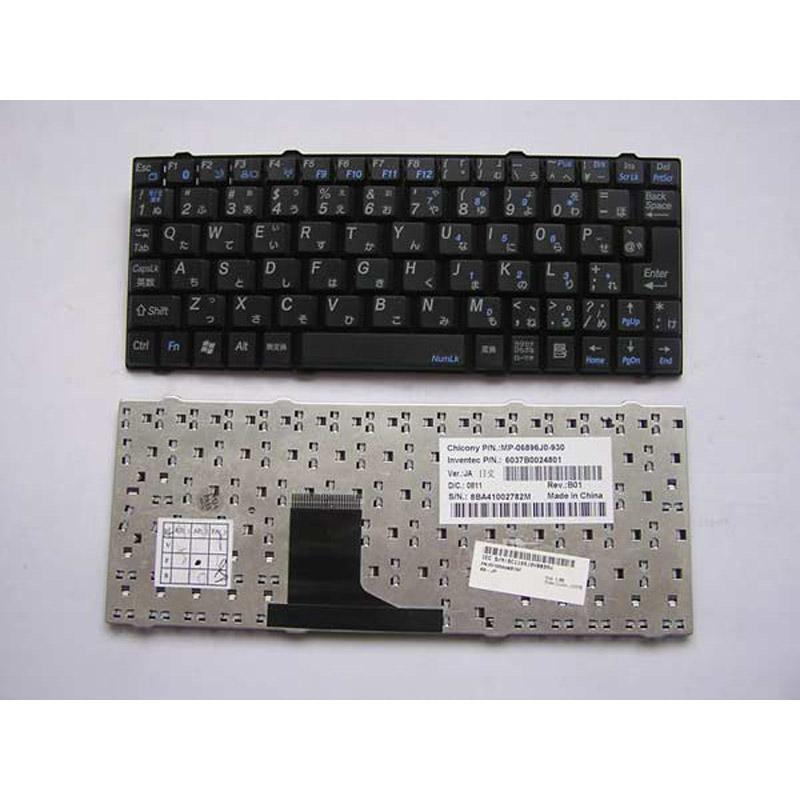 Laptop Keyboard KOHJINSHA MP-09H33K06920 for laptop