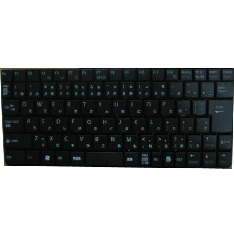 Laptop Keyboard SONY VAIO PCG--Z1 for laptop