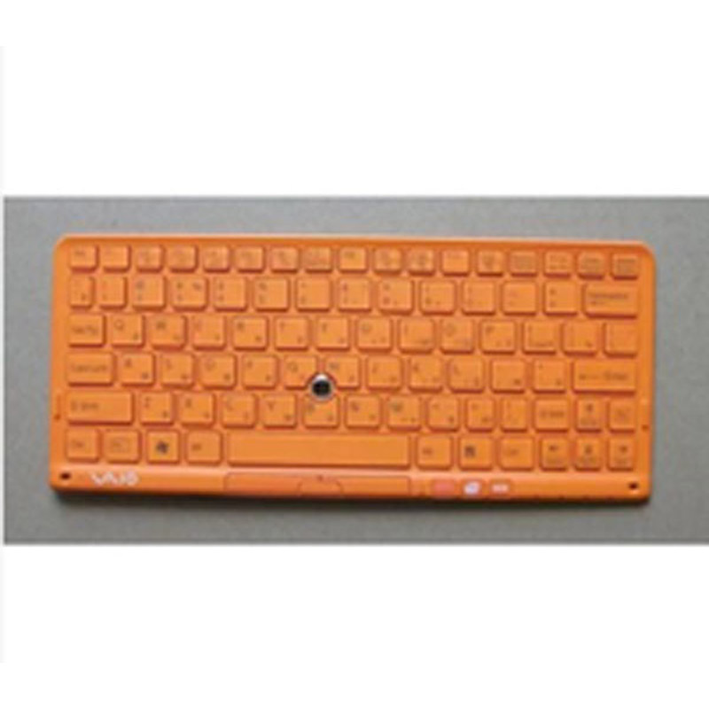 Laptop Keyboard SONY VAIO VGN P119 for laptop
