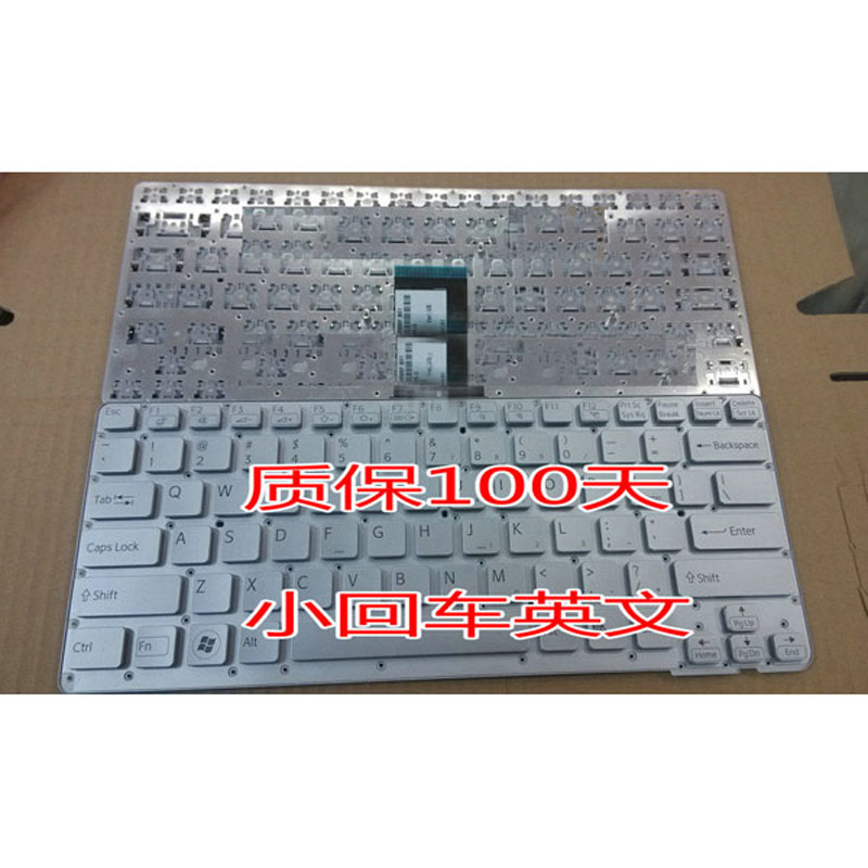 Laptop Keyboard SONY VAIO PCG-61714L for laptop