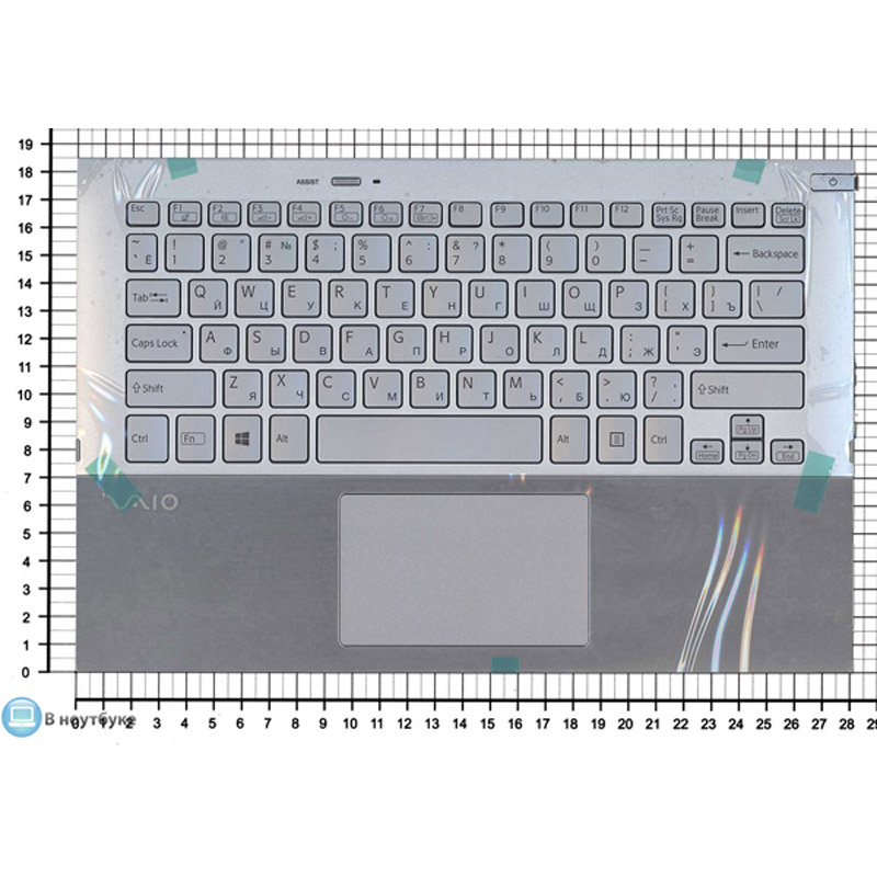 Laptop Keyboard SONY Pro 11 for laptop