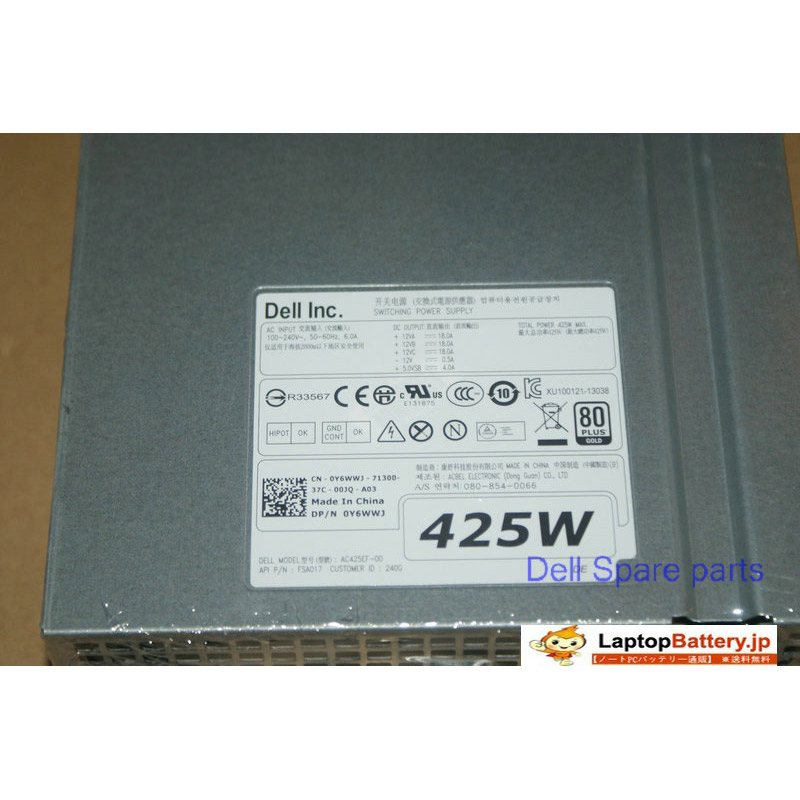 Power Supply DELTA DPS-635AB A for PC