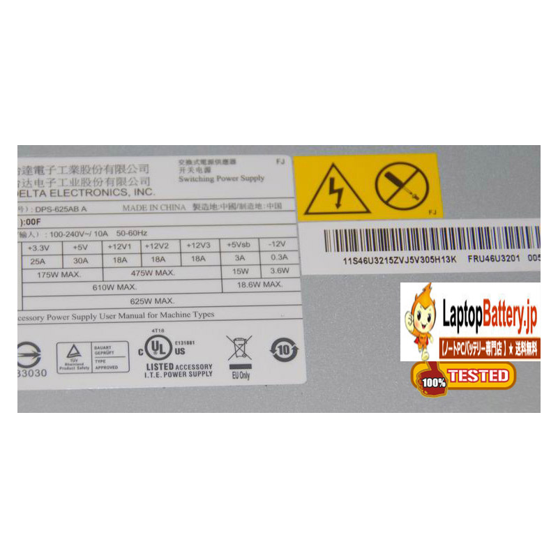 Power Supply DELTA DPS-625AB A for PC