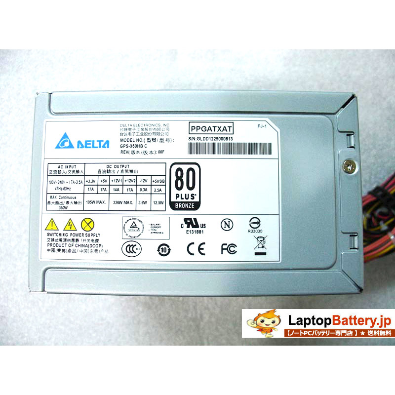 Power Supply DELTA GPS-350HB C for PC