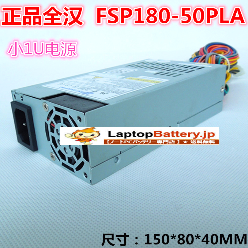 Power Supply ACBEL PC6034 for PC