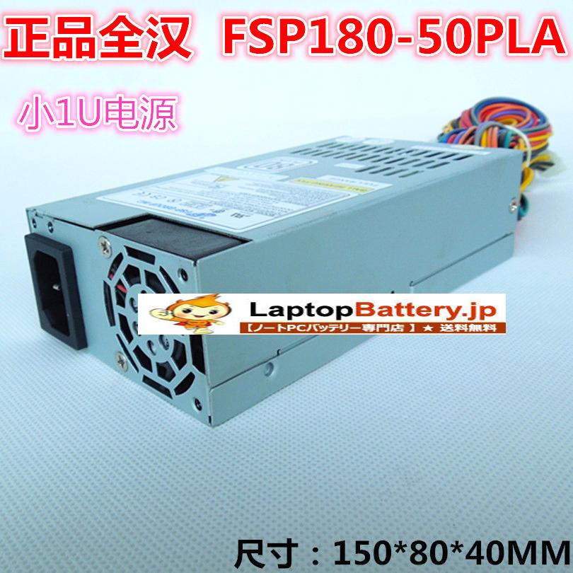 HP 5188-7602 PC-Netzteil