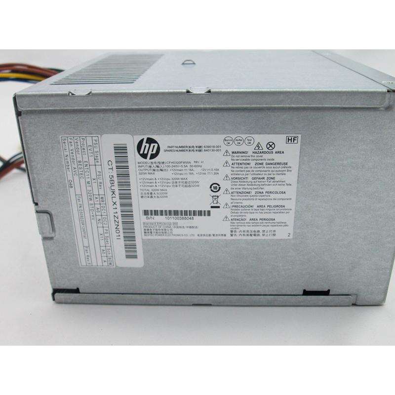 HP Z200 Workstation PC-Netzteil
