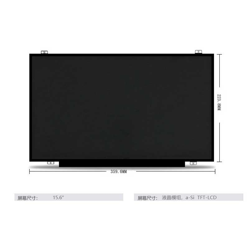 LCD Panel AUO B156XW03 for PC/Mobile