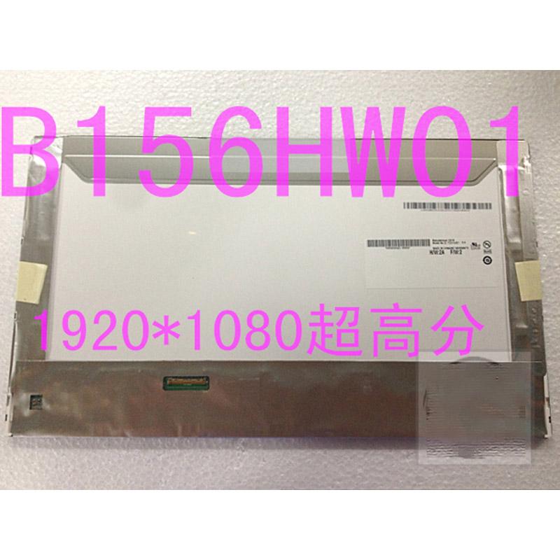 LCD Panel AUO B156HW01 V.4 for PC/Mobile