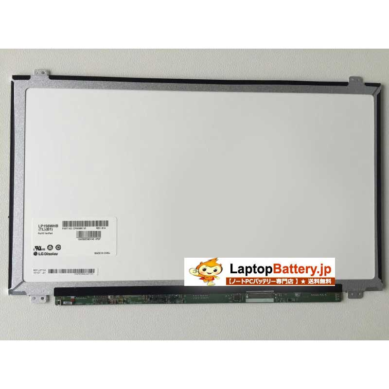 LCD Panel LG LP156WHB-(TP)(A1) for PC/Mobile