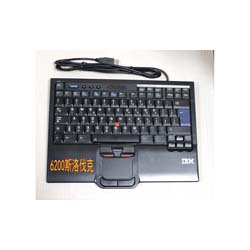 Laptop Keyboard IBM SK-8845 for laptop