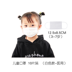 3-7 ans 50 masques m?dicaux jetables pour enfants XINCHENGYV