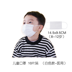 8-12 ans 50 masques médicaux jetables pour enfants XINCHENGYV