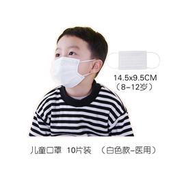 8-12 ans 50 masques m�dicaux jetables pour enfants XINCHENGYV