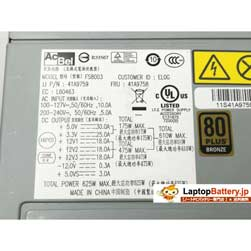 Power Supply ACBEL FS8003 for PC