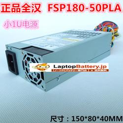 ACBEL PC6012 PC電源