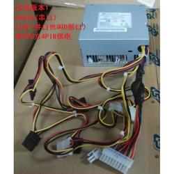 FSP FSP300-60GNV 電源