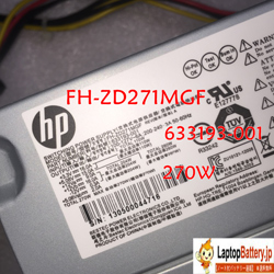 BESTEC FH-ZD271MGF PC電源