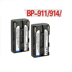 CANON G2000 battery